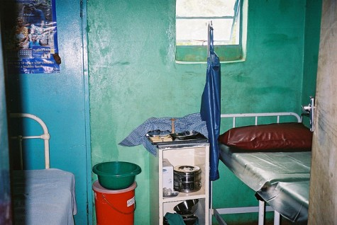 Delivery room - Mukuni Health Centre