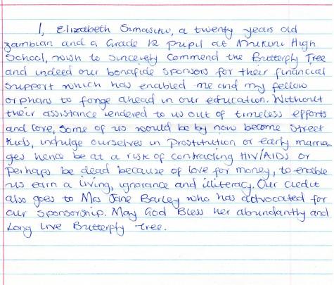 Orphan letter (1)